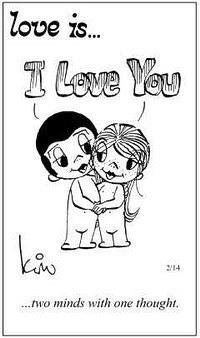 Любовь это  объединение сознаний