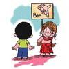 примеры картинок: Love is...making him notice you.