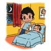 примеры картинок: Love is...sitting up all night a sick child.