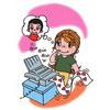"примеры картинок: Love is...sending her a ""love fax""."