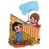примеры картинок: Love is...being a good neighbour.
