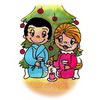 примеры картинок: Love is...spending a few minutes together at midnight before Christmas.