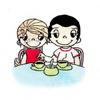 примеры картинок: Love is...squeezing lemon in her tea.