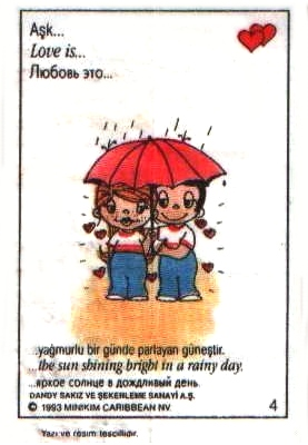 Любовь это  яркое солнце в дождливый день (вкладыши 1993 года)