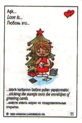 Любовь это  вместе клеить марки на поздравительные открытки (вкладыши 1993 года)