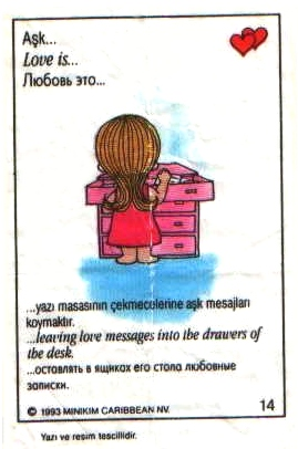Любовь это  оставлять в ящиках стола любовные записки (вкладыши 1993 года)