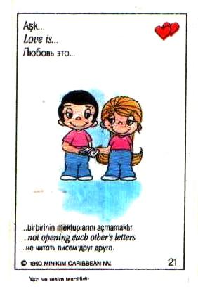 Любовь это  не читать писем друг друга (вкладыши 1993 года)