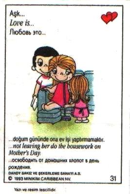 Любовь это  освободить от домашних хлопот в день рождения (вкладыши 1993 года)