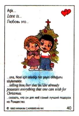 Любовь это  сказать что он/она - это лучший подарок на рождество (вкладыши 1993 года)