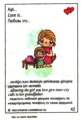 Любовь это  позволить ей говорить по межгороду со своим дедушкой (вкладыши 1993 года)
