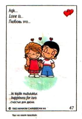 Любовь это  счастье для двоих (вкладыши 1993 года)