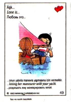 Любовь это  разрешить ей управлять яхтой (вкладыши 1993 года)