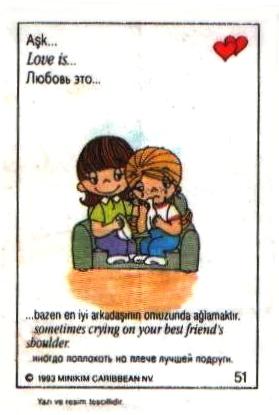 Любовь это  иногда поплакать на плече лучшей подруги (вкладыши 1993 года)