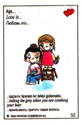 Любовь это  причесывая его прятать седые волосы (вкладыши 1993 года)
