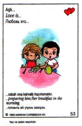 Любовь это  готовить ей утром завтрак (вкладыши 1993 года)