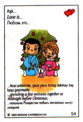 Любовь это  побыть немного наедине в праздник (вкладыши 1993 года)