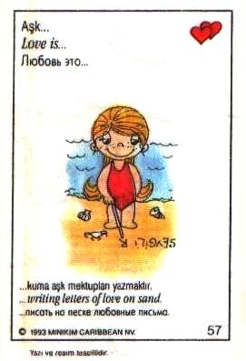 Любовь это  писать на песке любовные письма (вкладыши 1993 года)