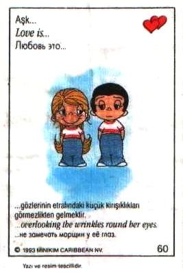 Любовь это  не замечать мощинок вокруг глаз (вкладыши 1993 года)