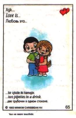 Любовь это  две трубочки в одном стакане (вкладыши 1993 года)