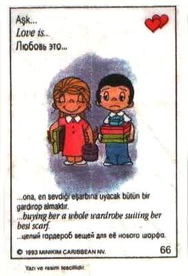 Любовь это  куча новых вещей для ее шкафа (вкладыши 1993 года)