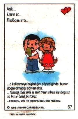 Любовь это  сказать, что не замечаешь его лысины (вкладыши 1993 года)