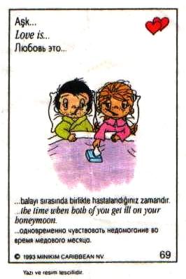 Любовь это  вместе болеть во время медового месяца (вкладыши 1993 года)