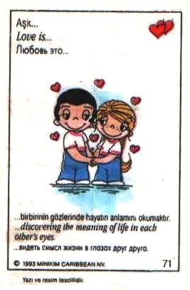 Любовь это  видеть смысл жизни в глазах друг друга (вкладыши 1993 года)