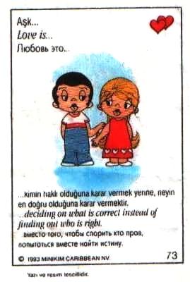 Любовь это  не спорить кто прав, а попытаться найти истину (вкладыши 1993 года)