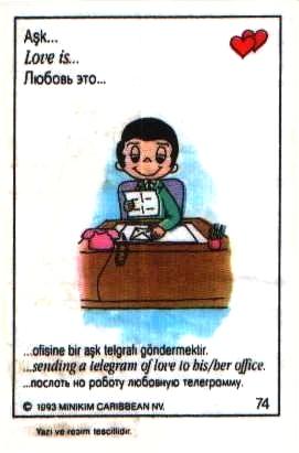 Любовь это  послать на работу любовную телеграмму (вкладыши 1993 года)