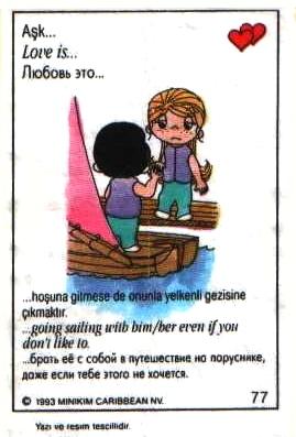 Любовь это  брать ее с собой в путешествие на яхте, хоть это и дурная примета (вкладыши 1993 года)
