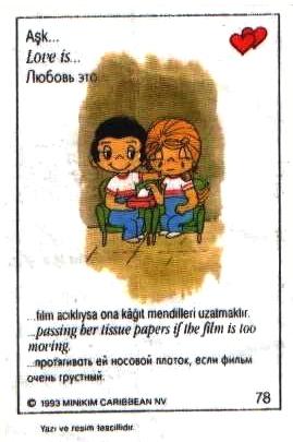 Любовь это  протянуть ей носовой платок, если фильм очень грустный (вкладыши 1993 года)