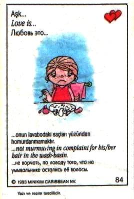 Любовь это  не ворчать из-за его волос в раковине (вкладыши 1993 года)