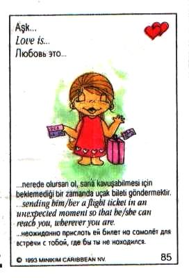 Любовь это  неожиданно прислать ей билет на самолет  до того места, где ты сейчас (вкладыши 1993 года)
