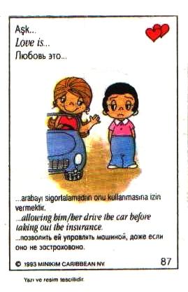 Любовь это  позволить ей вести не застрахованную машину (вкладыши 1993 года)