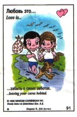Любовь это  забыть о своих заботах (вкладыши 1996 года - серия 5)