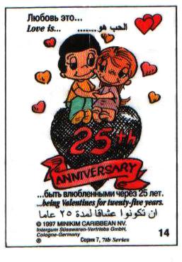 Любовь это  быть влюбленным через 25 лет (вкладыши - серия 7)