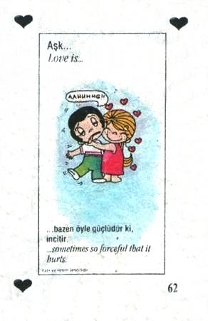 Любовь это  что-то очень сильное