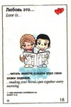 читать вместе каждое утро свой гороскоп (вкладыши 1993 года)