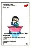 сполоснуть ванну после того как искупался (вкладыши 1993 года)