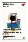 оставлять послания на зеркале в ваннойp.s. меня б убили за такое =) (вкладыши 1993 года)