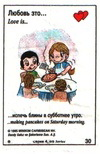 испечь блины в субботнее утро (вкладыши 1995 года - серия 4)