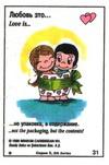 когда содержание важнее, чем упаковка (вкладыши 1996 года - серия 5)