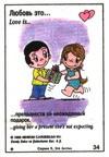 неожиданный подарок (вкладыши 1996 года - серия 5)