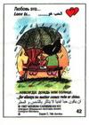 навсегда, дождь или солнце (вкладыши - серия 7)