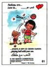 играть в мяч со своим сыном (вкладыши - серия 7)