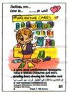 в день всех влюбленных проводить часы в поиске открытки для него (вкладыши - серия 7)