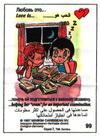 помочь ей подготовиться к важному экзамену (вкладыши - серия 7)