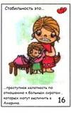 людоедский закон против сирот
